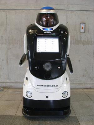案内ロボット