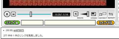 動画の下部にリンクが表示される