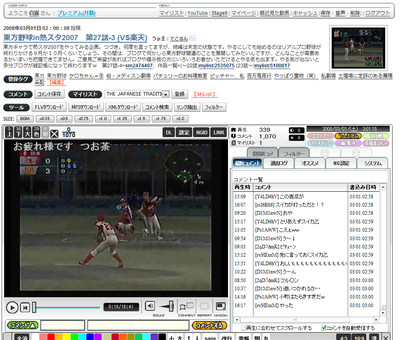 東方野球2