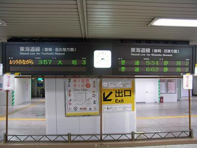 駅案内板2(浜松)